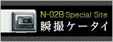 bnr_n02b_w160.jpg